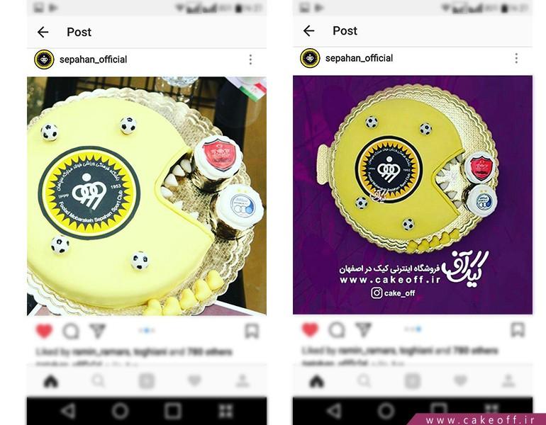 کیک سپاهان افتخار آسیا | کیک آف