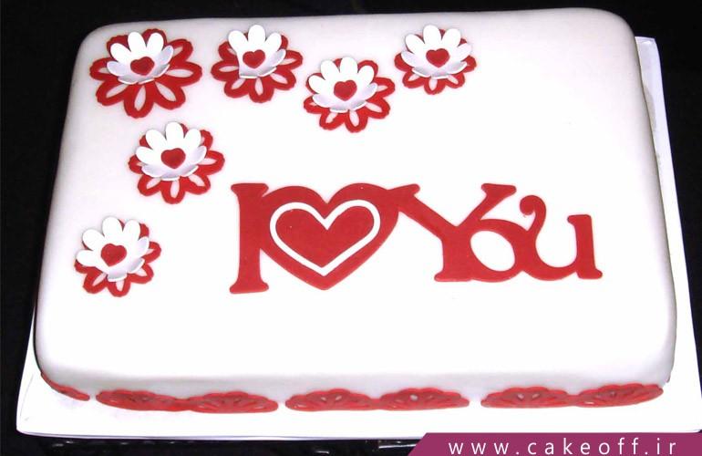 کیک دوست دارم