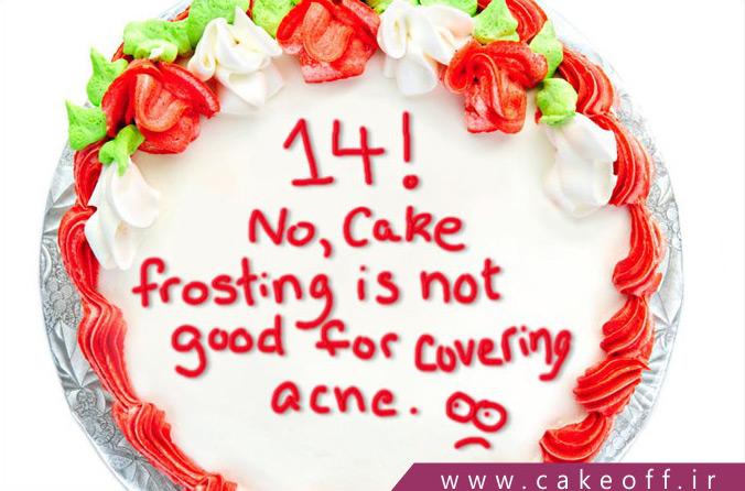 جمله ی روی کیک تولد