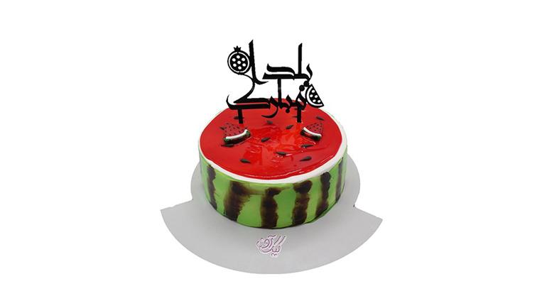 کیک یلدا | کیک آف