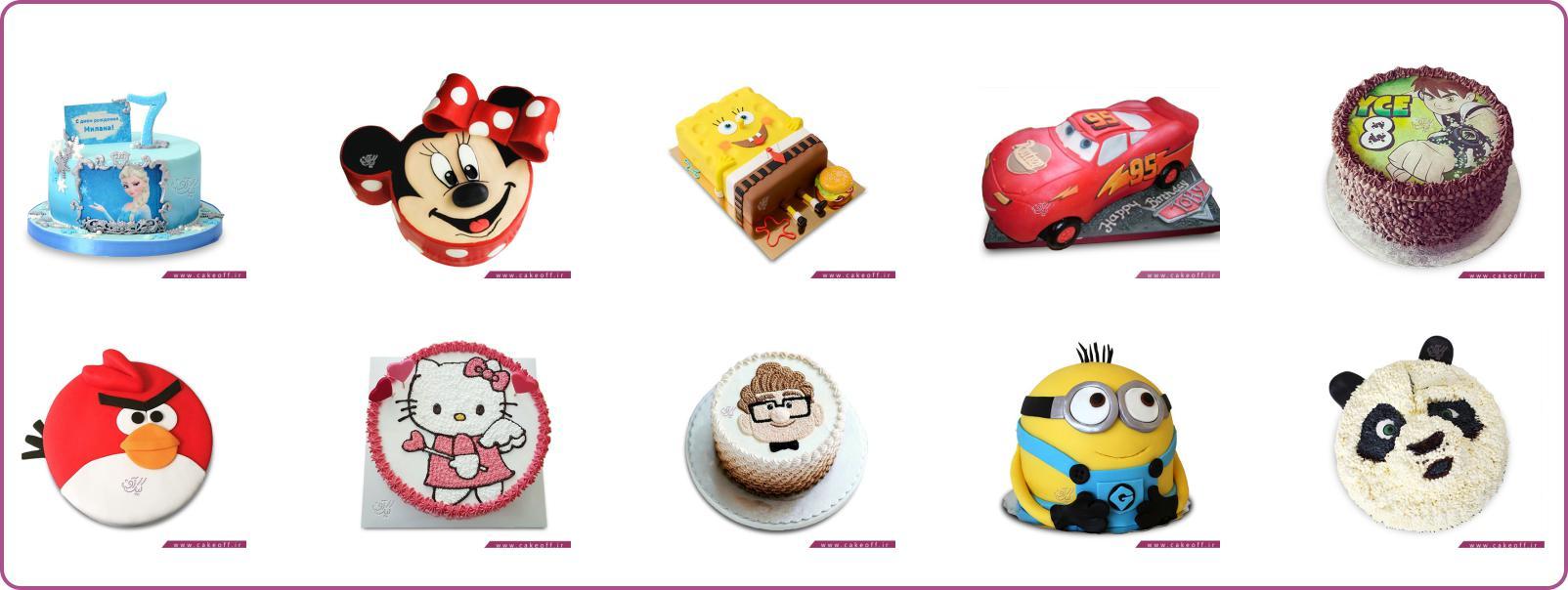 کیک های تم شخصیت کارتونی