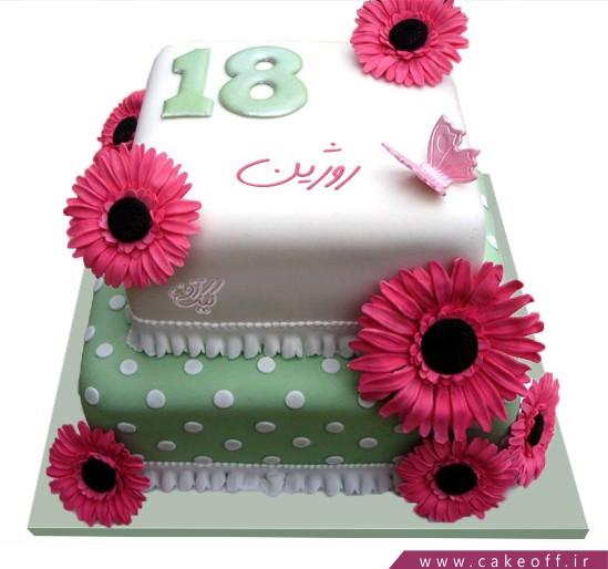 خرید کیک آنلاین در اصفهان - کیک روژین 1 | کیک آف