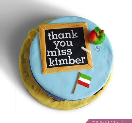 کیک ساده و خوشمزه - کیک گرد معلم خوبم | کیک آف
