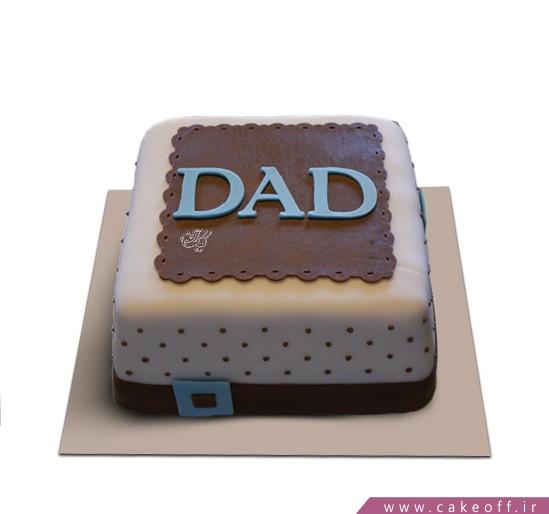 کیک خامه ای شکلاتی - کیک روز پدر قهرمان من | کیک آف