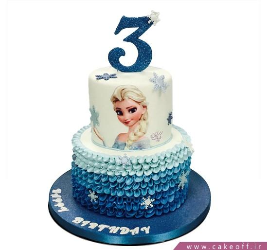کیک السای خندان
