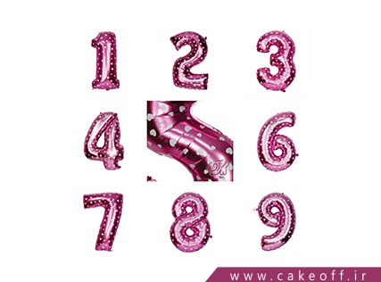 بادکنک عدد فویلی - یک صورتی | کیک آف