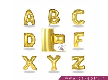 بادکنک حروف
