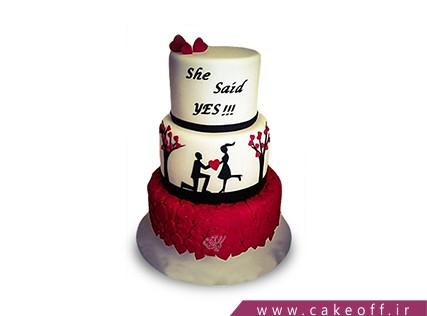 سالگرد ازدواج