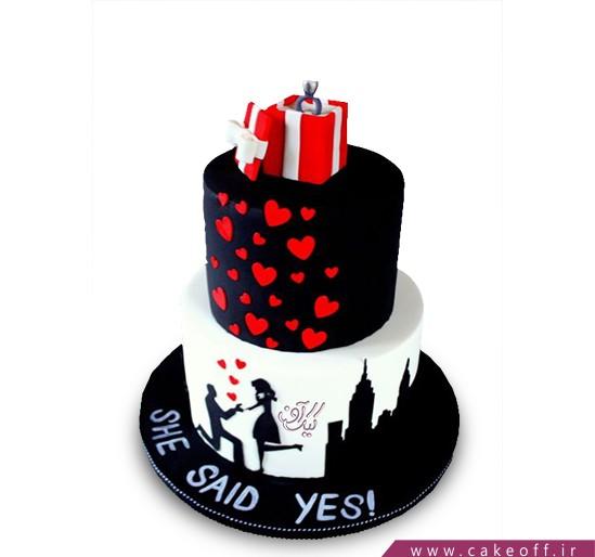 سفارش کیک نامزدی - کیک بالاخره بله رو گرفتم! | کیک آف