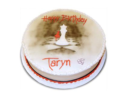 سفارش کیک اینترنتی در اصفهان - کیک کیش و مات | کیک آف