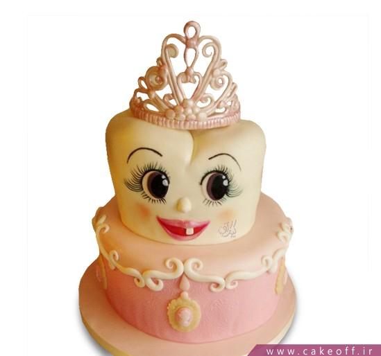 کیک دندونی دندان ملکه
