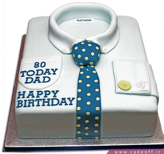 کیک روز پدر - کیک پیراهن مردانه پناه | کیک آف