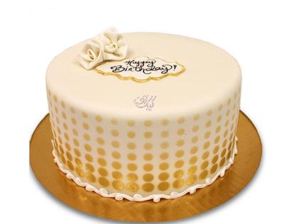 کیک سالگرد ازدواج ژیلا - خرید کیک اینترنتی | کیک آف