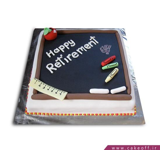 کیک معلم بازنشسته