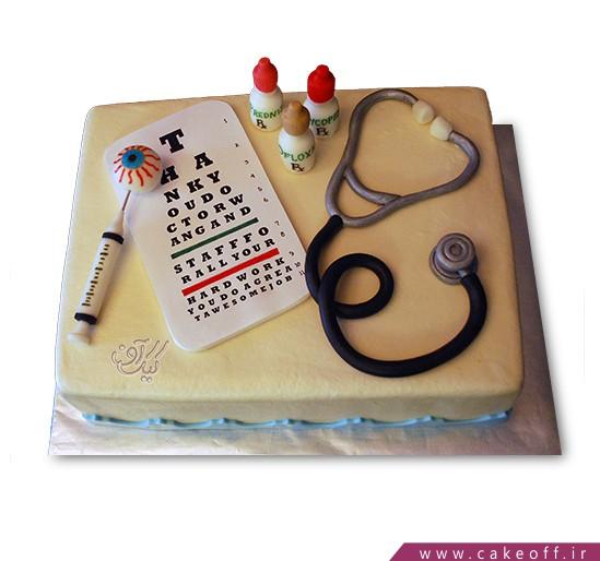 کیک طبیب من