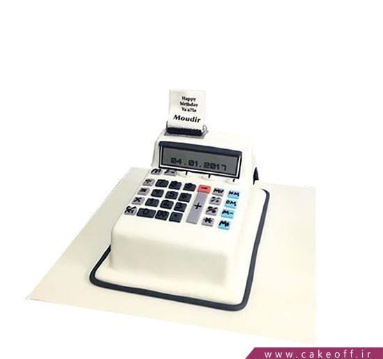 کیک حسابدار باشی