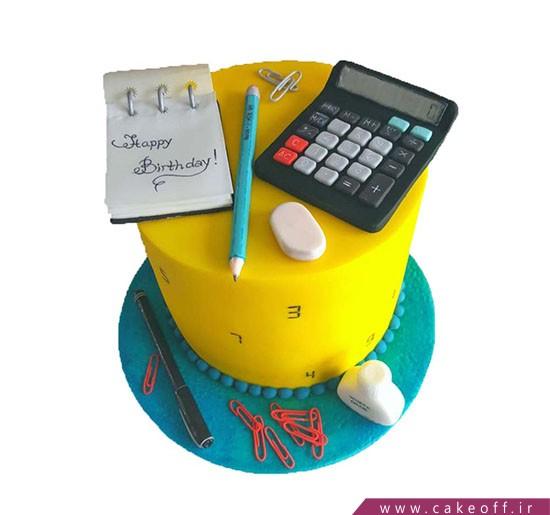 کیک روز حسابدار - کیک امتحان حسابداری | کیک آف