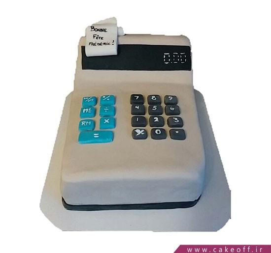 کیک روز حسابدار زحمتکش
