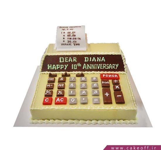کیک حسابدار - کیک روز حسابدار ها | کیک آف