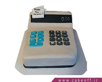 کیک روز حسابدار زحمتکش | کیک اف