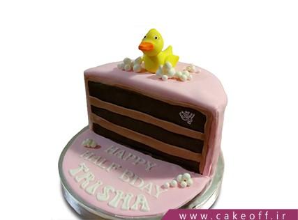 کیک جشن شش ماهگی - کیک تولد نوزاد - کیک شش ماهگی اردک بلا | کیک آف