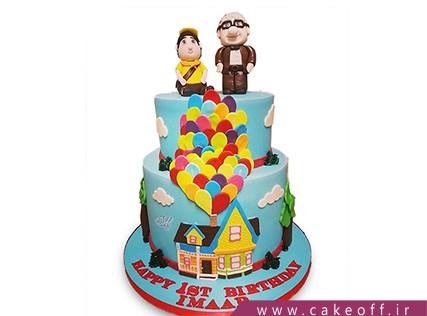 کیک تولد بچه ها - کیک کارتون آپ 13 | کیک آف