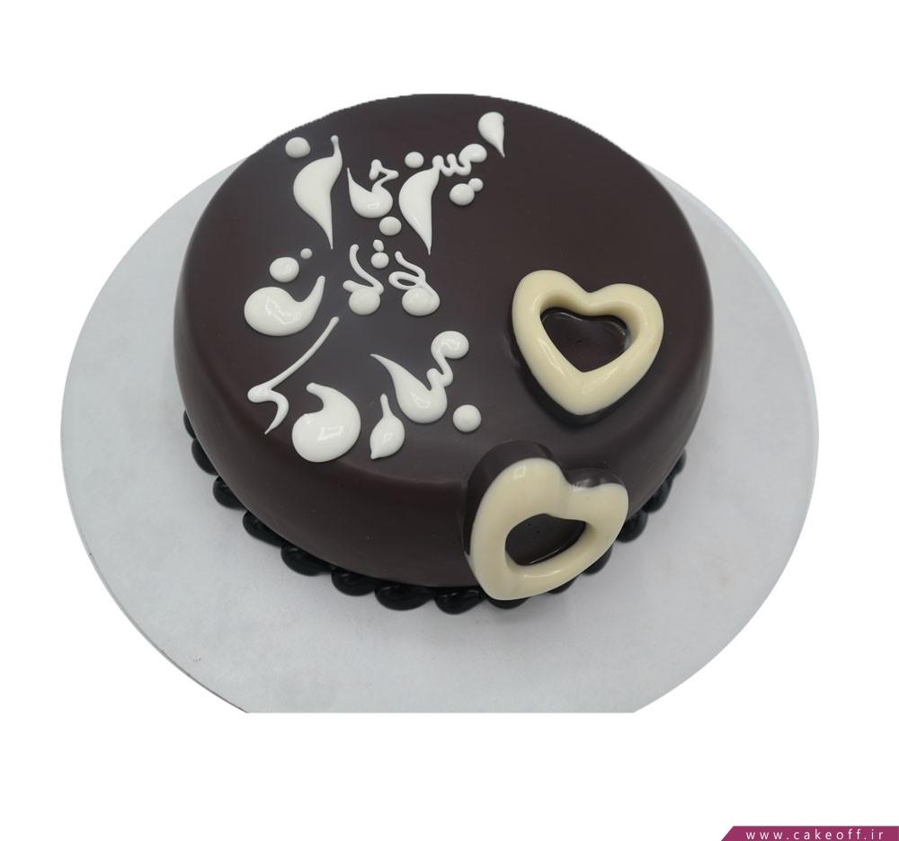 کیک شکلاتی - سفارش کیک تولد - کیک چاکلت خوشمزه ی من | کیک آف