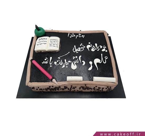 کیک اولین روز مدرسه - کیک روز معلم - کیک درس و مشق | کیک آف