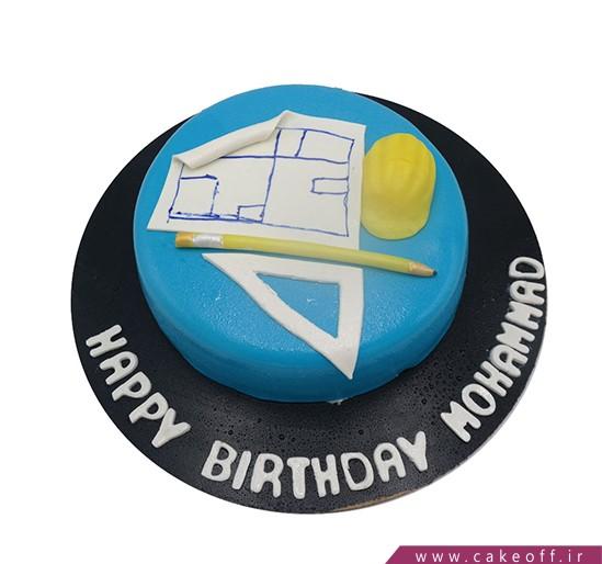 کیک روز مهندس سیویل | کیک آف