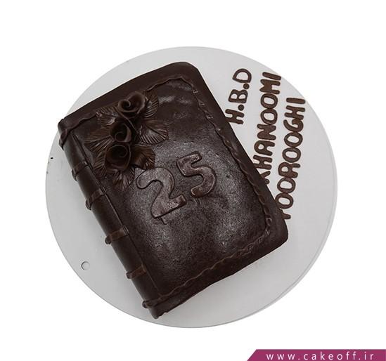 کیک تولد کتاب - کیک کتاب 4 | کیک آف