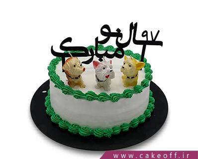کیک عید سال 97 مبارک | کیک آف