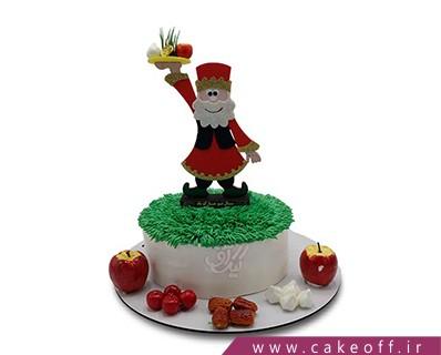 کیک عمو نوروز و شادباش عید | کیک آف