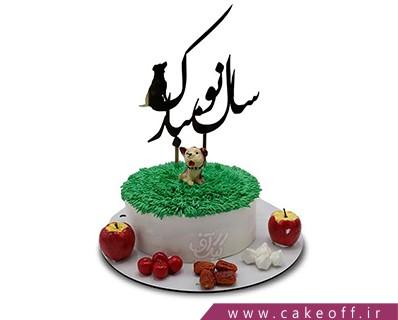 خرید کیک - کیک عید نوروز و هفت سین ما | کیک آف