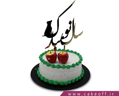 قیمت کیک - کیک عید سین مثل سیب  | کیک آف