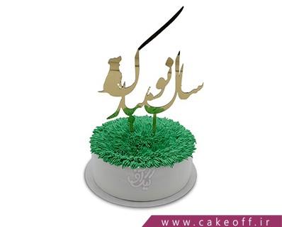 کیک عید نوروز  - کیک سال نو مبارک | کیک آف