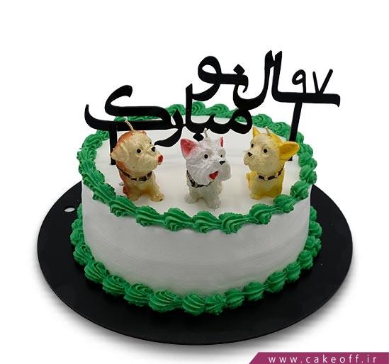 کیک عید سال 97 مبارک