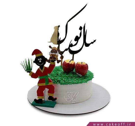 کیک اصفهان - کیک عید حاجی فیروز ایرانی | کیک آف
