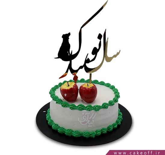 کیک عید سین مثل سیب