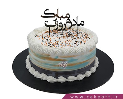 کیک روز مادر - کیک مادرم روزت مبارک | کیک آف
