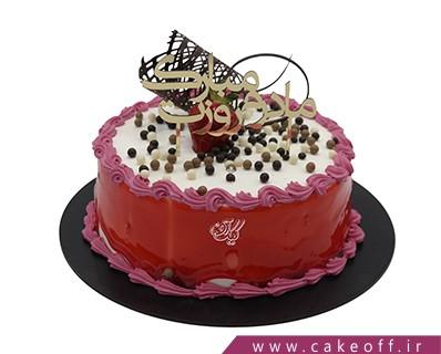 kake aff