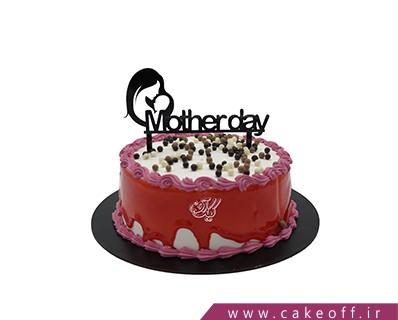 کیک روز مادر - کیک مادر و فرزند | کیک آف