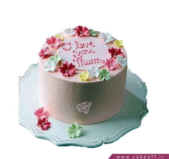کیک تولد مادر - کیک بهترین مادر دنیا | کیک آف