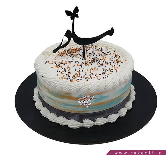 کیک روز زن - کیک روز مادر پر از شادی | کیک آف
