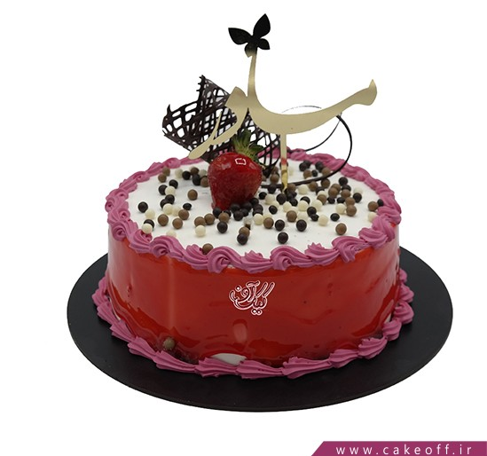 کیک روز مادر خاطره انگیز