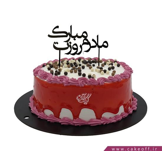کیک روز مادر - کیک روز زن - کیک مادر من | کیک آف