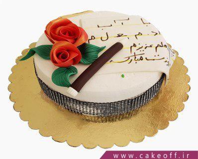 عکس روز معلم کیک