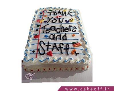 کیک وانیلی - کیک روز معلم صبور | کیک آف