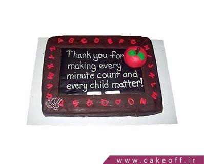 کیک روز معلم - کیک شکلاتی معلم زبان | کیک آف