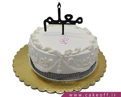 کیک وانیلی - کیک روز معلم ناتلیا | کیک آف