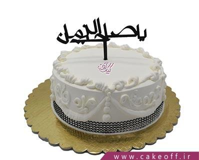 کیک تولد امام زمان مهربان | کیک آف